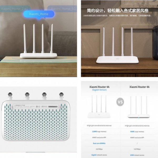 WiFi роутер Xiaomi Mi Router 4A