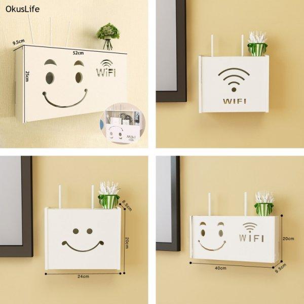 Настенная коробка для  Wi-Fi роутера от OKUS LIFE (3 вида)