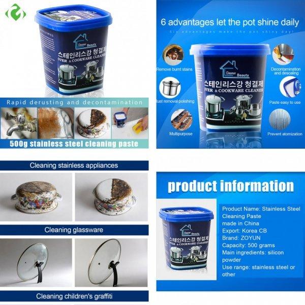 Очиститель духовок и металлических поверхностей (500 гр)