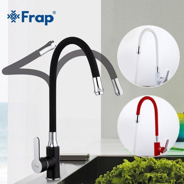 Гибкий смеситель для кухни FRAP (3 цвета)
