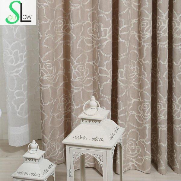 Изящные шторы в спальню или гостиную SLOW SOUL (5 цветов, 8 размеров)