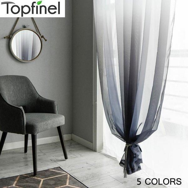 Тюль с красивым эффектом Topfinel (5 цветов, 12 размеров)