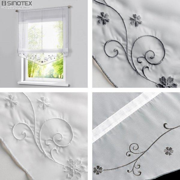 Римские шторы  от ISINOTEX (6 цветов, 5 размеров)