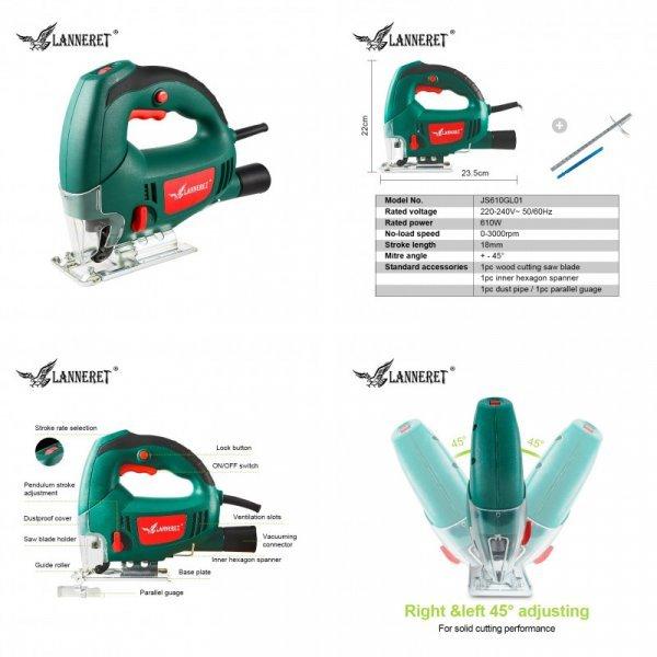 Электрический лобзик LANNERET 610 Вт  (6 скоростей)