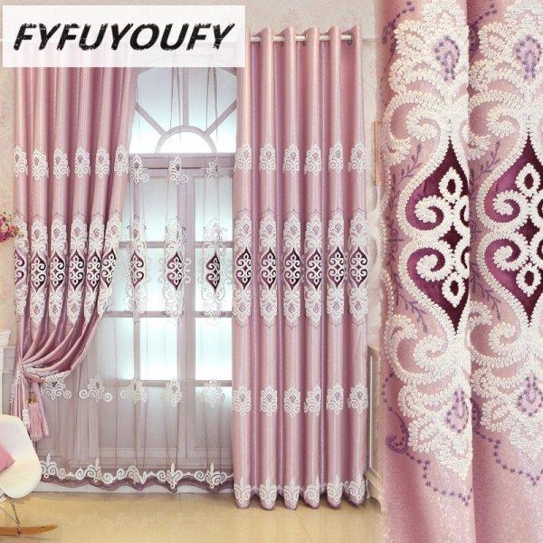 Шторы и тюль от FYFUYOUFY (3 расцветки)