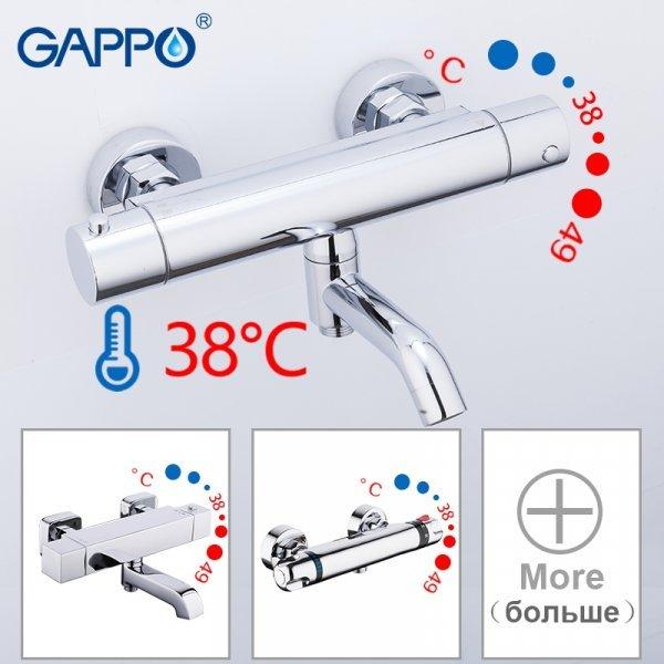 Термостатный смеситель для ванной GAPPO