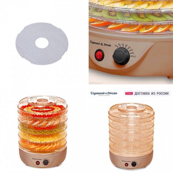 Электросушка для овощей и фрутков Zigmund & Shtain ZFD-401