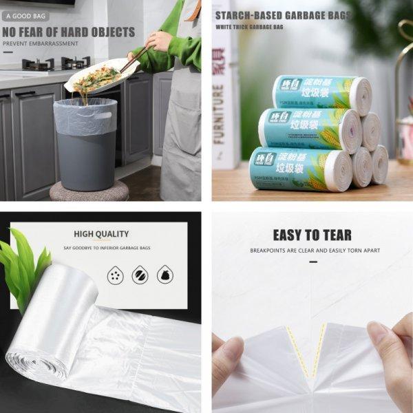 Набор биоразлагаемых мешков для мусора Illumafye