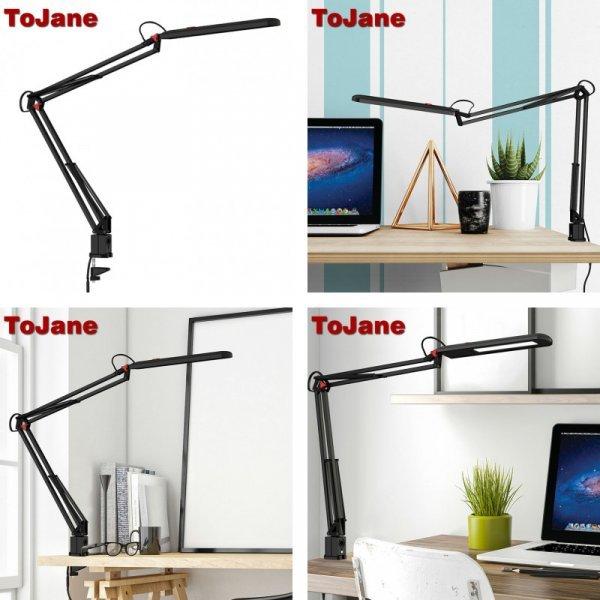 Офисная настольная лампа от TOJANE (2 цвета)
