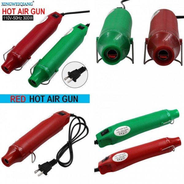 Портативный пистолет горячего воздуха (тепловой фен) XINGWEIQIANG