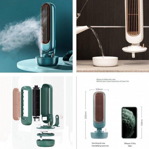Многофункциональный вентилятор