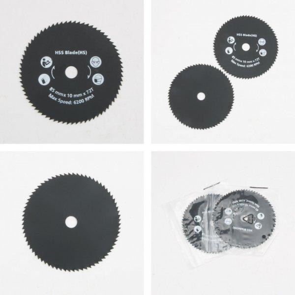 Диск циркулярной пилы FYZ (85mm*10mm*72T)