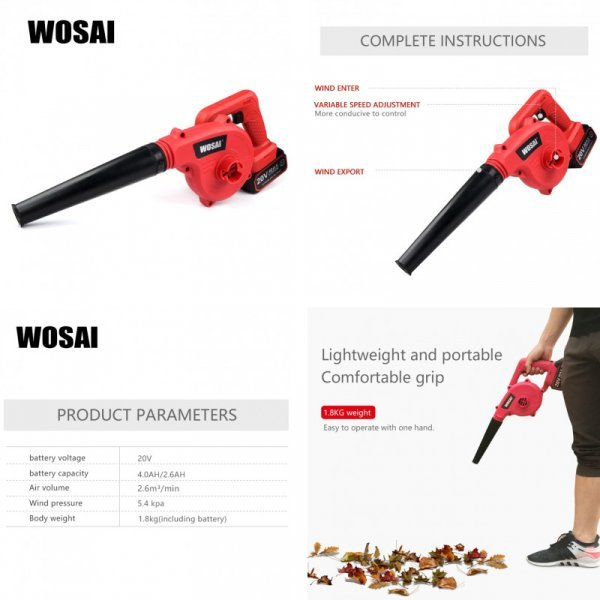 Воздуходувка от WOSAI (4 комплектации)