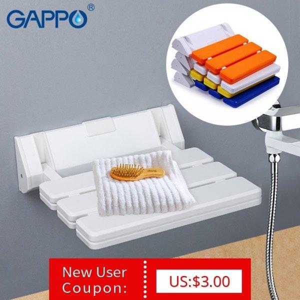 Пластмассовое сиденье раскладывающее Gappo