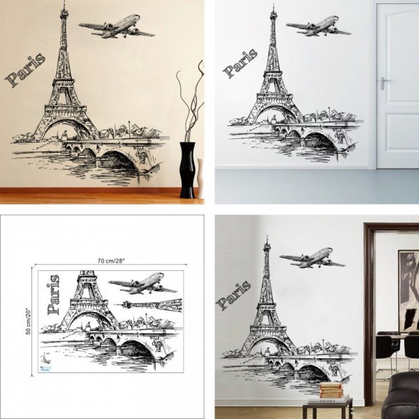 Романтическая наклейка на стену Париж (50*70 см)