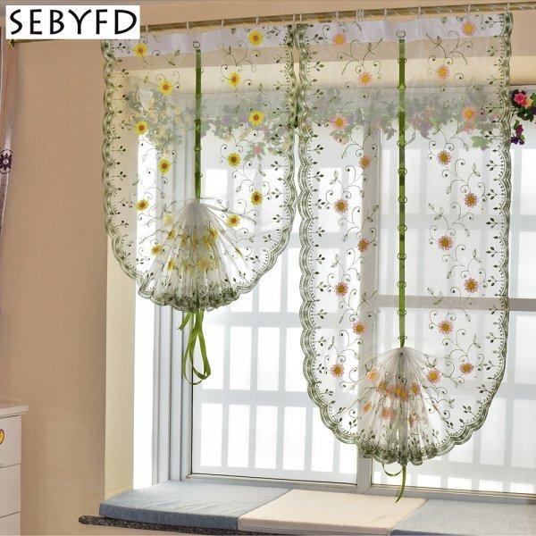 Невесомая шторка из вышитой органзы от SEBYFD (8 цветов, 6 размеров)