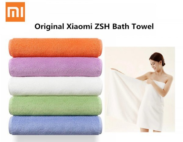 Супервпитывающее полотенце  Xiaomi ZSH (5 цветов)