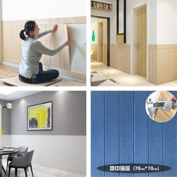 """Стеновые панели """"под деревo"""" от 笙调(家居用品) (60*60 см, 12 цветов)"""
