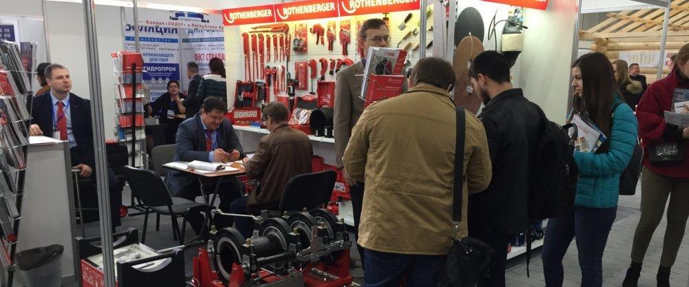 """Строительная выставка """"Крым. Стройиндустрия. Энергосбережение. Осень – 2019"""""""