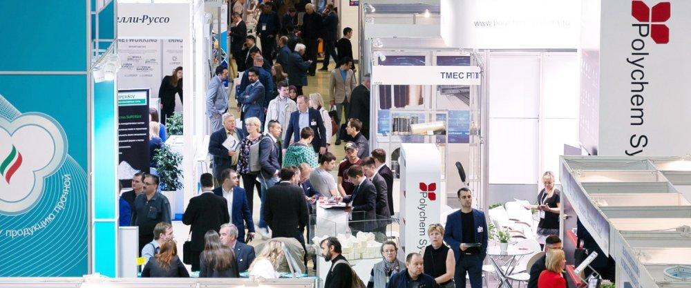 ПОЛИУРЕТАНЭКС 2020, 12-я специализированная международная выставка
