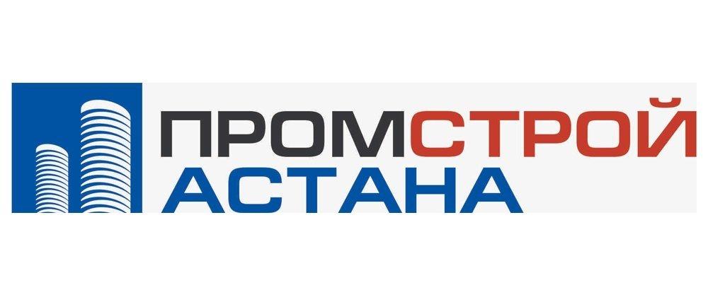 """Международная строительная выставка """"Промстрой-Астана"""""""