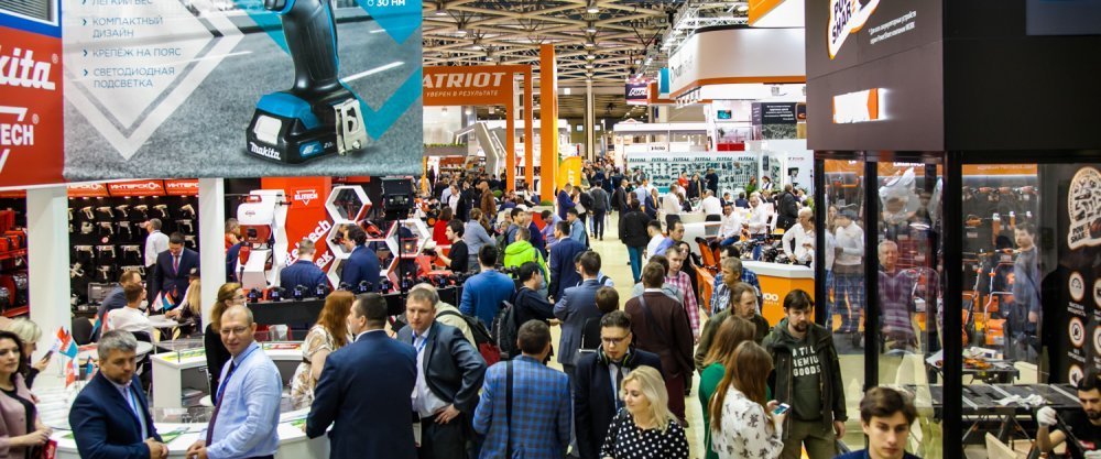 14-я Московская международная выставка инструментов, оборудования, технологий MITEX 2021