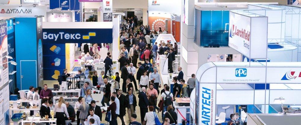 КОМПОЗИТ-ЭКСПО 2020, 13-я международная специализированная выставка